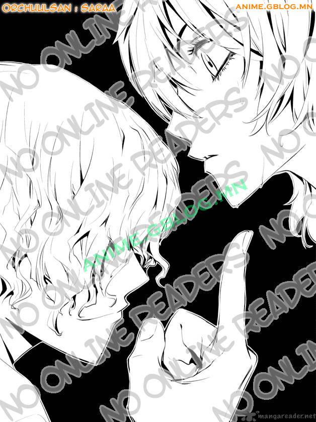 Japan Manga Translation Breakers 8 - 13
